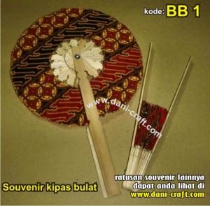 souvenir kipas